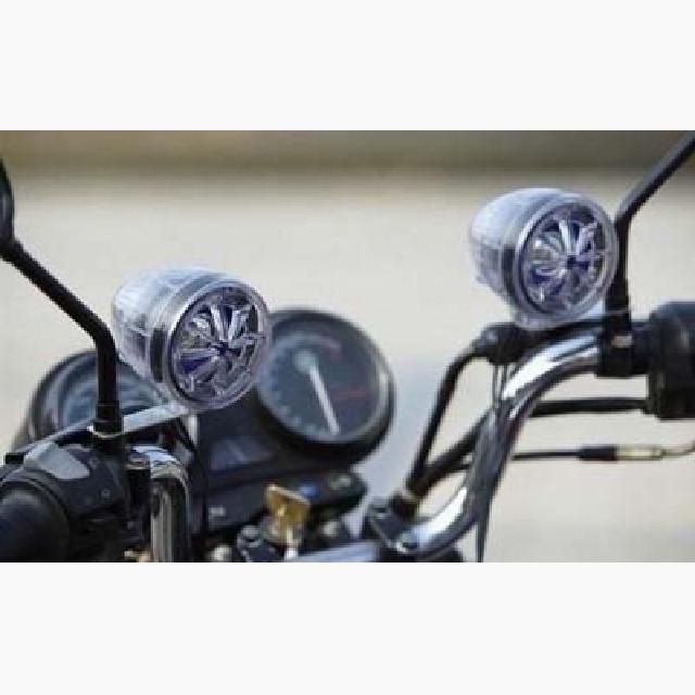 alarme radio moto